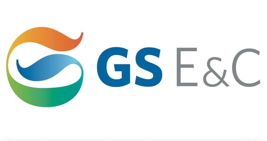 Logo tập đoàn GS E&C